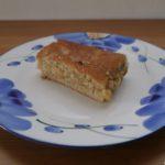 Apam_Balik_Recipe_01